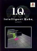 I.Q インテリジェントキューブ ケーススタディファイル