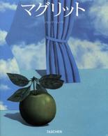ルネ・マグリット―1898-1967 (タッシェン・ビック・アート・シリーズ)