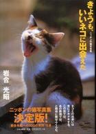 온라인 서점으로 이동 ISBN:4890486623