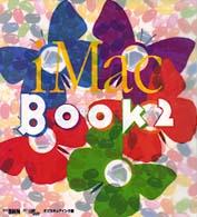 iMac Book〈2〉