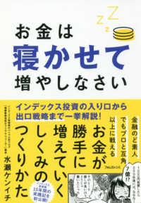 온라인 서점으로 이동 ISBN:4894517833