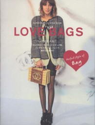 LOVE the BAGS - SUPER FASHION STYLE BOOK Marble books