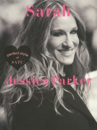 Sarah Jessica Parker - perfect style of SATC MARBLE BOOKS