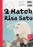 さとうりさ作品集  『2 match』
