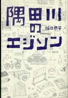 온라인 서점으로 이동 ISBN:4899980884