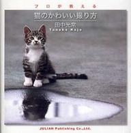 온라인 서점으로 이동 ISBN:4902584085