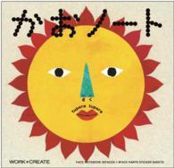 かおノ-ト [バラエティ] [Work×createシリ-ズ]