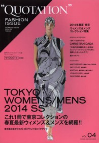 QUOTATION FASHION ISSUE <4(2014SS TOKYO)>  [テキスト]