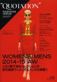 QUOTATION FASHION ISSUE <5(2014-15 AUTUM>  [テキスト]