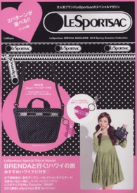 LeSportsac SPECIAL MAGAZIN COLLECTIONドット <2012 Spring-Sum>  [バラエティ]