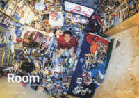 My Room - Portrait of a generation/