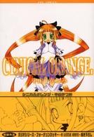 Cynical orange (Fox comics)