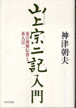 http://bookweb.kinokuniya.co.jp/imgdata/large/4046211202.jpg