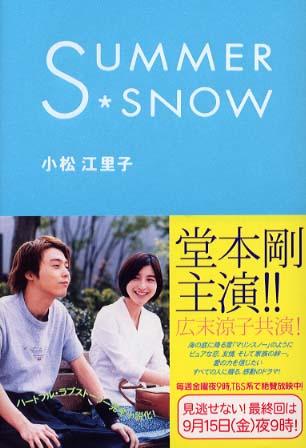 http://bookweb.kinokuniya.co.jp/imgdata/large/406330213X.jpg