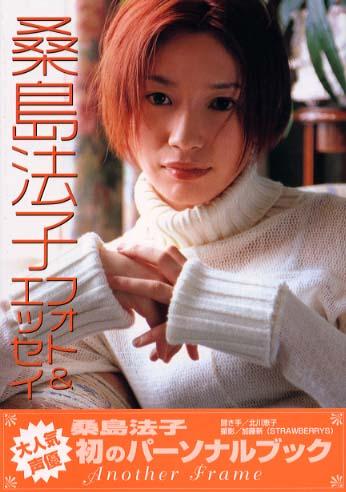 桑島法子の画像 p1_28