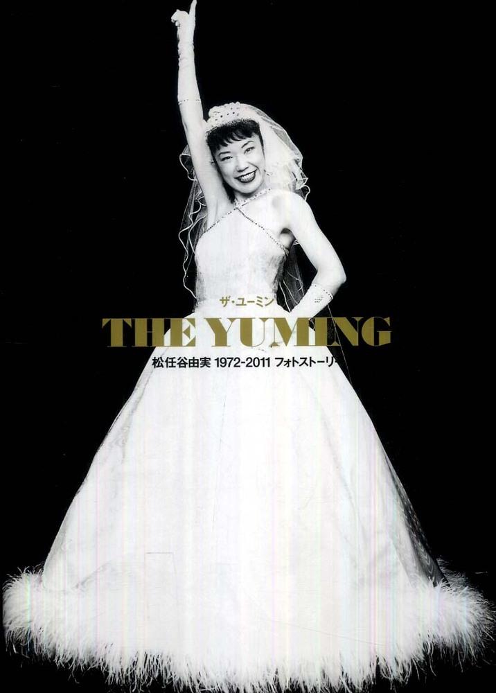 THE YUMING: 紀伊國屋書店