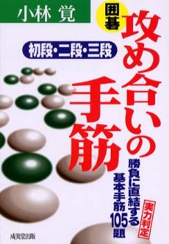 http://bookweb.kinokuniya.co.jp/imgdata/large/4415023894.jpg