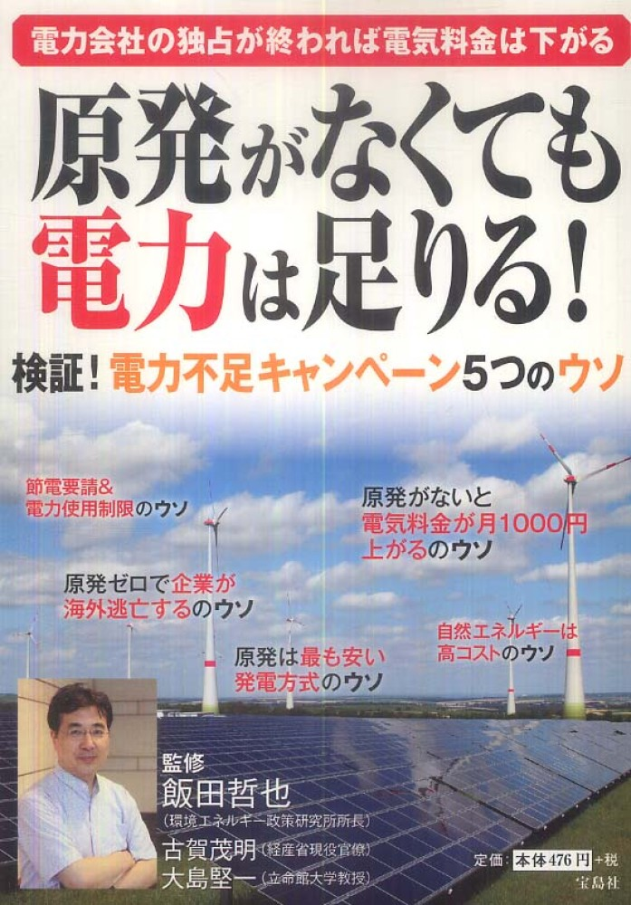 http://bookweb.kinokuniya.co.jp/imgdata/large/4796685596.jpg
