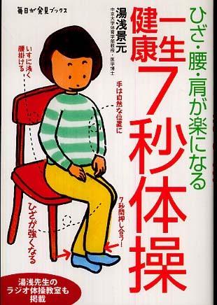 http://bookweb.kinokuniya.co.jp/imgdata/large/482753134X.jpg