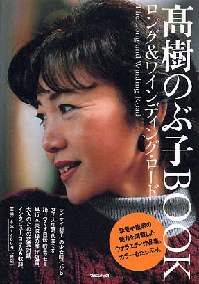 http://bookweb.kinokuniya.co.jp/imgdata/large/4838715145.jpg