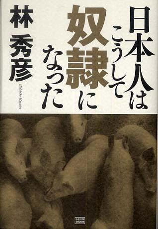 http://bookweb.kinokuniya.co.jp/imgdata/large/4880862282.jpg
