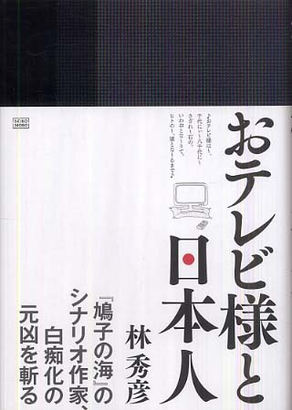 http://bookweb.kinokuniya.co.jp/imgdata/large/488086241X.jpg
