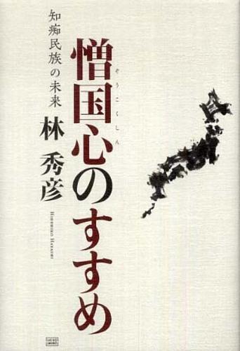 http://bookweb.kinokuniya.co.jp/imgdata/large/4880862576.jpg