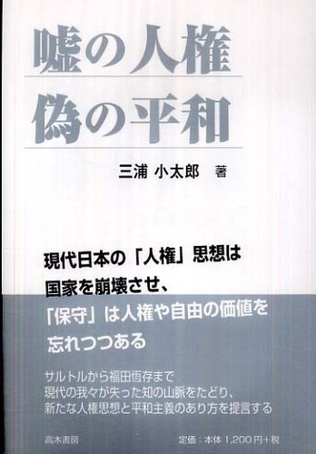 http://bookweb.kinokuniya.co.jp/imgdata/large/4884710851.jpg