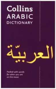 Collins Pocket Arabic Dictionary (Collins Pocket) -- Paperback