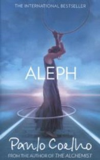 Aleph (OME A-Format)