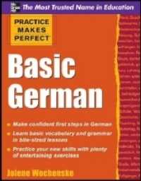 Basic German (Practice Makes Perfect) (Bilingual)