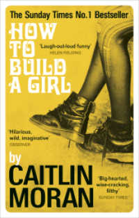How to Build a Girl -- Paperback