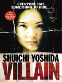 Villain -- Paperback