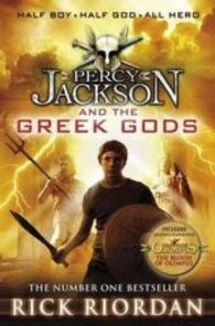 Percy Jackson and the Greek Gods (Exclusive Edition With Bonus Story, The Son of Sobek) (Airside)
