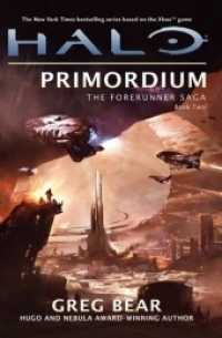Halo: Primordium : Book Two of the Forerunner Trilogy -- Paperback
