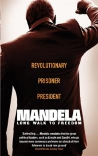 Long Walk to Freedom (Film tie-in)