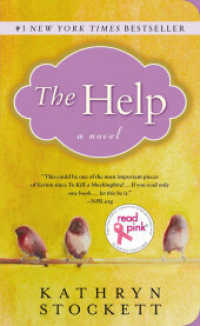 The Help (OME A-Format)