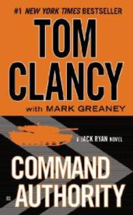 Command Authority (OME A-Format)