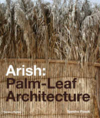 Arish: Palm-Leaf Architecture