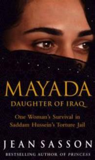Mayada : Daughter of Iraq -- Paperback