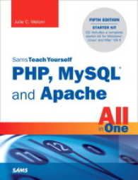 Sams Teach Yourself PHP, MySQL and Apache All in One (Sams Teach Yourself...) (5 PAP/CDR)