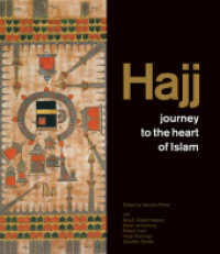 Hajj : Journey to the Heart of Islam -- Paperback