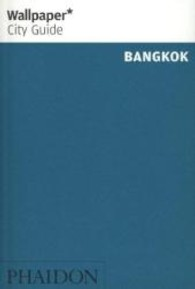 Wallpaper City Guide Bangkok 2014 (Wallpaper City Guides)
