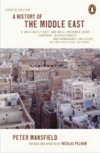 History of the Middle East -- Paperback (4 Rev ed)