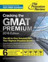 Cracking the GMAT 2016 (Cracking the Gmat Premium Edition with Sample Tests) (Premium)