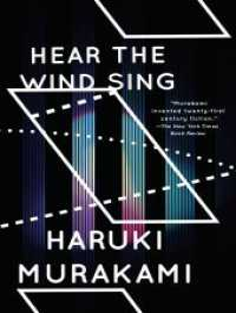 Wind / Pinball : Hear the Wind Sing and Pinball, 1973 (Reprint)