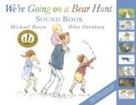 We're Going on a Bear Hunt -- Hardback (Sound chip)
