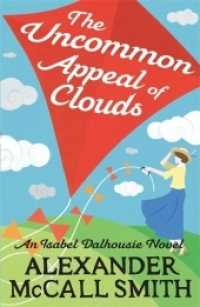 Uncommon Appeal of Clouds (Isabel Dalhousie Novels) -- Paperback