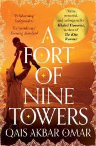 Fort of Nine Towers -- Paperback