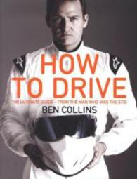 How to Drive -- Paperback (Air Iri OM)